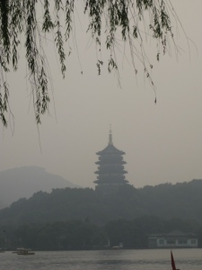 Far off view of Leifeng Pagoda.