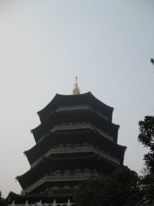 At the base of Leifeng Pagoda. It's HUGE! Very beautiful building.