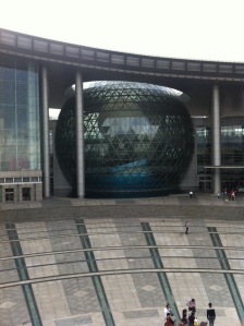 Outside of the Shanghai Science and Technology Museum