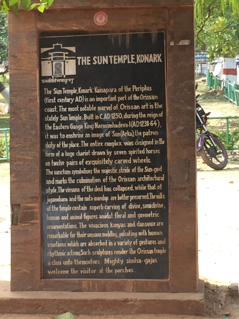 Story of the Sun Temple
